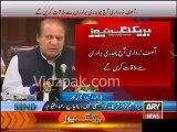 There will be no major breakthrough in Nawaz Zardari meeting - Haroon Rasheed