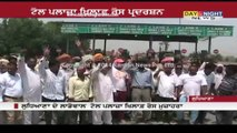 Missionary workers protest against Ladhowal Toll Plaza | Ludhiana