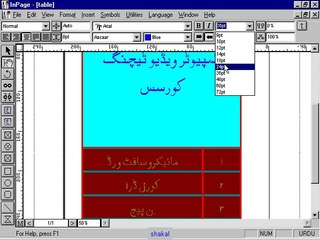 Inpage Tutorial 5-6 in Urdu-hindi Balochi &Bravhi shaikof baloch www.shaigle.com