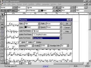 Foramating Charcater in Bravi-balochi Inpage Tutorils Part 7-1