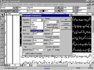 pharapgh formating in page urdu-hini tutorial part 6-1