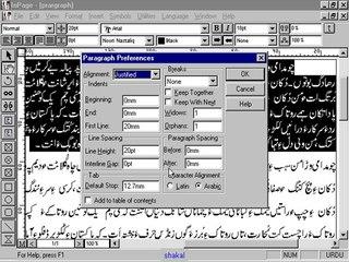 Inpage Tutorial 6-3 in Urdu-hindi Balochi &Bravhi shaikof baloch www.shaigle.com