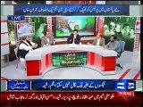 Intense Fight Between Analyst Anjum Rasheed and Maulana Tahir Ashrafi
