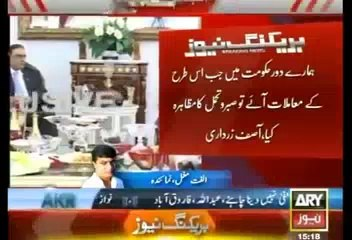 Asif Ali Zardari & Nawaz Agree To Resolve Political Issues Through Political Means