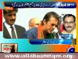 Maria Memon with Haider Abbas Rizi on Altaf Hussain and Asif Ali Zardari on current political situation