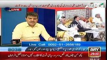 Watch Now Govt Employees Calling in Favor of Imran Khan and Pakistan Tehreek-e-Insaf