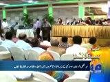 GEO News Headlines 23rd August 2014 ARY News 23 Aug 2014 _ 23-08-2014 Dunya News,Express, Samaa TV