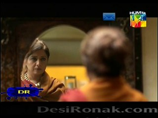 Tum Na Miltay Toh - Episode 1 - August 23, 2014 - Part 1