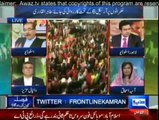 Dunya News Special Transmission Azadi & Inqilab March 09pm to 10pm - 23rd August 2014