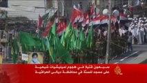 هجوم ميليشيات شيعية على مسجد للسنة في ديالى ــ العراق