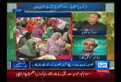 Rauf Klasra Response On Nawaz Sharif Confess To Tahir Ul Qadri Over Model Town Incident