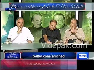 Imran Khan has already won this battle so it is wrong to say that Imran Khan's political future will be ended if Nawaz doesn't resign :- Qamar Zaman kaira
