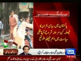 Model town incident FIR will be registered- sources
