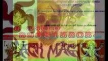 love marriage specialist astrologer,baba ji +918968158054 tantrik in andhra pradesh,madhya pradesh,himachal pradesh,,haryana,punjab,pune,usa,spain,india