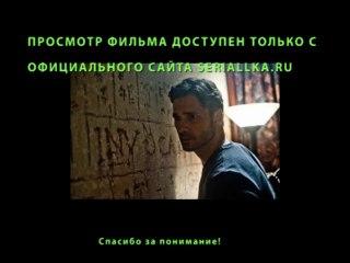 ИЗБАВИ НАС ОТ ЛУКАВОГО Полный Фильм Смотреть Онлайн в HD Качестве (2014)