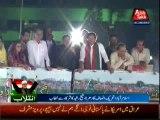 Sheikh Rasheed Speech in PTI Azadi March at Islamabad - 26th August 2014