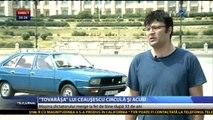Dacia 2000, maşina specială a lui Nicolae Ceauşescu, în perfectă stare şi astăzi. Are un motor de 2200 de centimetri cubi, pilot automat, aer condiţionat şi poate ajunge la 175 de km pe oră