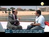 السادة المحترمون: مشروع محور قناة السويس الجديدة .. الفريق مهاب مميش