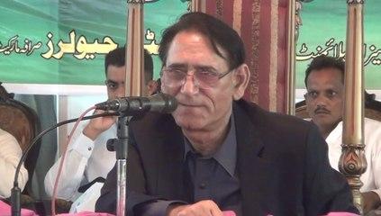 Views on Islamabad Sit-in & Imran Khan