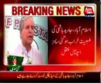 PTI president Javed Hashmi shifted to PIMS hospital