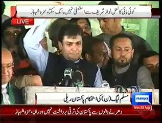 Hamza Shabaz Sharif Speech In PMLN Rally – 25th August 2014