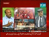 Dharna Mazakarat Special Transmission 10 to 11 Pm - 25th August 2014