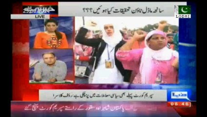 Rauf Klasra 27,000 LDA staff attended PML-N Rally - SC says Dharna is illegal, for restoration of Judiciary it was legal