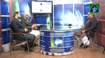 Hidayah Islamic Banking (raah.tv)