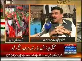 August May March (Sheikh Rasheed Special Interview) 7 to 8 Pm - 26th August 2014 - Video Dailymotion