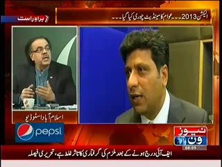 Tariq Malik Is Going To Reveal Something About Rigging Soon:- Shahid Masood