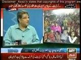 Watch Latest Khara Sach by Mubashir Luqman Videos ary news [28 august 2014