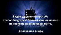 В хорошем качестве HD 720 кавказская пленница 2 avi