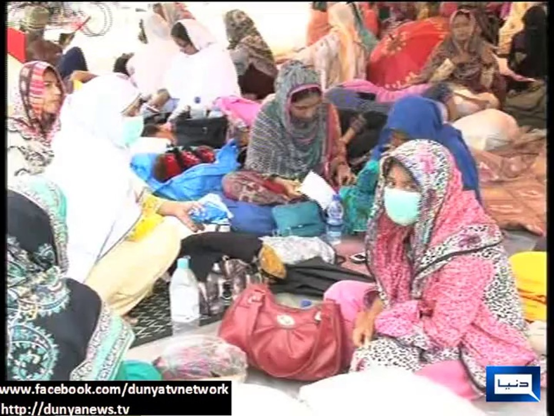 Dunya News-PAT protests: Political impasse continues
