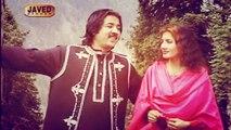 Nazia Iqbal, Javed Fiza - Ta Zama Zindagi