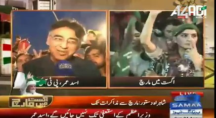 This Crowd is What Gives Us Strength! :- Asad Umar on SamaaTV about Thakan