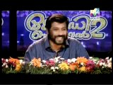 Breakilla Thamasa 27 8 2014 Best of Comedy Mazhavil Manorama