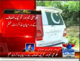 Fifth Round Of Negotiations Failed Imran Khan Going To Address Shortly
