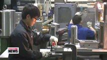 Korean employees to take 4.3 days off for Chuseok holiday