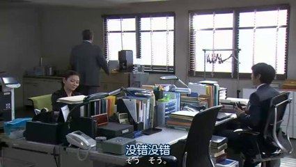 聖女 第2集 Seijo Ep2