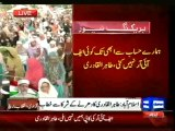 Dunya News - Model Town tragedy case registered against all accused including PM, Punjab CM, Dunya News obtains copy