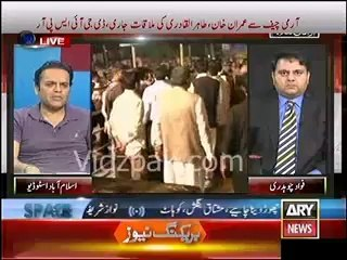 Kashif Abbasi not happy on Army Chief's role as negotiator & guarantor