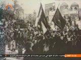 بیتالمقدس کی تاریخ | History of Qods | The Reality of Palestine | Sahartv Urdu