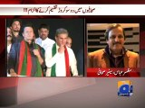 Imran Khan alleges journalists bribed by PMLN - Geo Reports - 29 Aug 2014