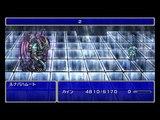 Final Fantasy IV PSP - Partie. 35