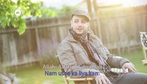 Allahi Allah Kiya Karo by Maher Zain