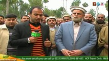 Govt Girls Degree College, Qalandarabad | Inauguration Ceremony