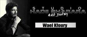 Wael Kfoury - Law Hobna Ghalta ,  وائل كفوري - لو حبنا غلطة