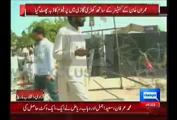 Small Explosion Took Place Inside A Car Parked Near Imran Khan's Container