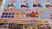 Manly Japan-glish!