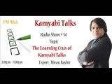 Learning Crux of Kamyabi Talks - Kamyabi Talks: Program # 34